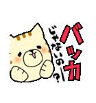猫便り12 〜バカスペシャル〜(個別スタンプ:28)
