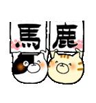 猫便り12 〜バカスペシャル〜(個別スタンプ:29)