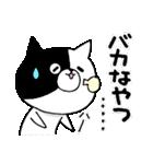 猫便り12 〜バカスペシャル〜(個別スタンプ:30)