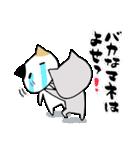 猫便り12 〜バカスペシャル〜(個別スタンプ:31)