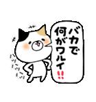 猫便り12 〜バカスペシャル〜(個別スタンプ:39)