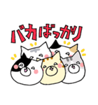 猫便り12 〜バカスペシャル〜(個別スタンプ:40)