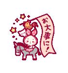 もちずきんちゃん・ひとことスタンプ(個別スタンプ:31)