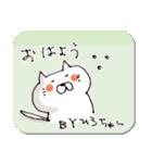 ひろちゃん元気スタンプ(ねこ)(個別スタンプ:01)