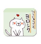 ひろちゃん元気スタンプ(ねこ)(個別スタンプ:03)