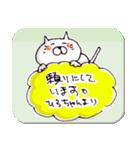 ひろちゃん元気スタンプ(ねこ)(個別スタンプ:06)