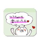 ひろちゃん元気スタンプ(ねこ)(個別スタンプ:07)