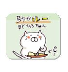 ひろちゃん元気スタンプ(ねこ)(個別スタンプ:08)