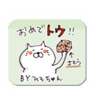 ひろちゃん元気スタンプ(ねこ)(個別スタンプ:09)