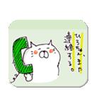 ひろちゃん元気スタンプ(ねこ)(個別スタンプ:11)