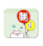 ひろちゃん元気スタンプ(ねこ)(個別スタンプ:16)