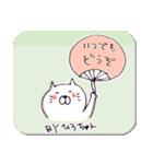 ひろちゃん元気スタンプ(ねこ)(個別スタンプ:17)