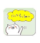 ひろちゃん元気スタンプ(ねこ)(個別スタンプ:18)