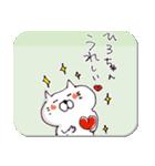 ひろちゃん元気スタンプ(ねこ)(個別スタンプ:19)
