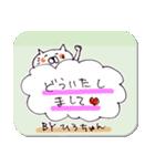 ひろちゃん元気スタンプ(ねこ)(個別スタンプ:20)