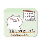 ひろちゃん元気スタンプ(ねこ)(個別スタンプ:21)