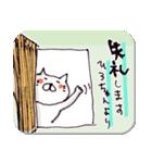 ひろちゃん元気スタンプ(ねこ)(個別スタンプ:22)