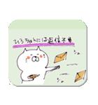 ひろちゃん元気スタンプ(ねこ)(個別スタンプ:23)