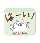 ひろちゃん元気スタンプ(ねこ)(個別スタンプ:24)