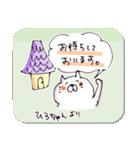 ひろちゃん元気スタンプ(ねこ)(個別スタンプ:25)