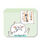 ひろちゃん元気スタンプ(ねこ)(個別スタンプ:28)