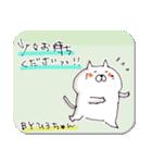 ひろちゃん元気スタンプ(ねこ)(個別スタンプ:29)
