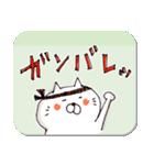 ひろちゃん元気スタンプ(ねこ)(個別スタンプ:31)