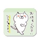 ひろちゃん元気スタンプ(ねこ)(個別スタンプ:32)