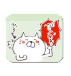 ひろちゃん元気スタンプ(ねこ)(個別スタンプ:35)