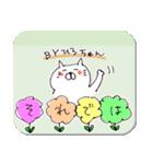 ひろちゃん元気スタンプ(ねこ)(個別スタンプ:36)