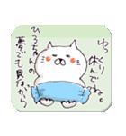 ひろちゃん元気スタンプ(ねこ)(個別スタンプ:37)