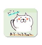 ひろちゃん元気スタンプ(ねこ)(個別スタンプ:38)