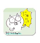 ひろちゃん元気スタンプ(ねこ)(個別スタンプ:39)