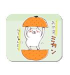ひろちゃん元気スタンプ(ねこ)(個別スタンプ:40)