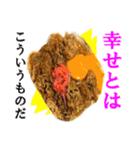 【実写】牛丼(個別スタンプ:01)
