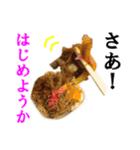 【実写】牛丼(個別スタンプ:02)