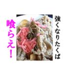【実写】牛丼(個別スタンプ:05)