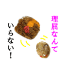 【実写】牛丼(個別スタンプ:06)