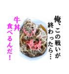【実写】牛丼(個別スタンプ:07)