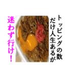 【実写】牛丼(個別スタンプ:10)