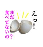 【実写】牛丼(個別スタンプ:13)