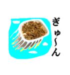 【実写】牛丼(個別スタンプ:19)