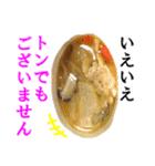 【実写】牛丼(個別スタンプ:22)