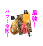 【実写】牛丼(個別スタンプ:23)