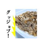 【実写】牛丼(個別スタンプ:24)