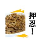 【実写】牛丼(個別スタンプ:25)