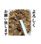 【実写】牛丼(個別スタンプ:28)