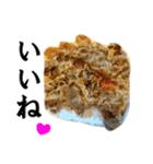 【実写】牛丼(個別スタンプ:29)