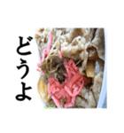 【実写】牛丼(個別スタンプ:30)