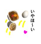 【実写】牛丼(個別スタンプ:31)